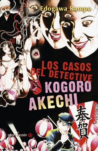 1491209128-los-casos-de-kogoro-akechi_edogawa-rampo