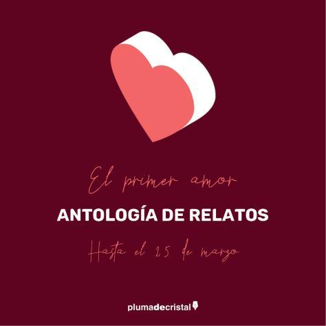 el-primer-amor2